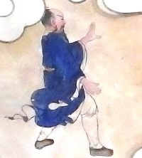 Qigong (Hua Gong) with Jon Lee - cancelled until further notice